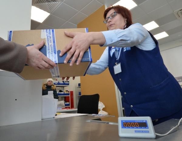 доставка неомакс по почте